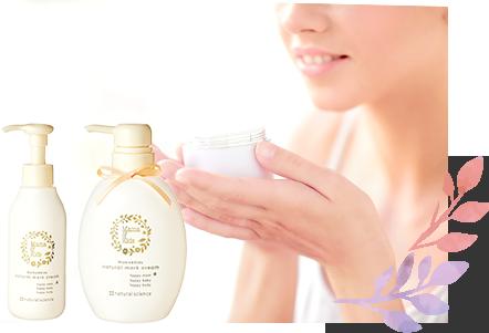 9bf5b2365ab9d ママ&キッズ「ナチュラルマーククリーム」は無香料だから、妊娠初期からにおいを気にせずケアできます。